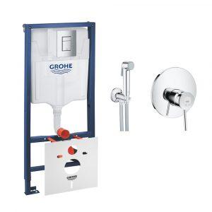 Комплект Grohe інсталяція Rapid SL 38772001 + набір для гігієнічного душу зі змішувачем BauClassic 2904800S